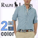 RALPH LAUREN DENIM ラルフローレン デニムシャツ 長袖 ダンガリーシャツ 2色展開[S/M/L/XL/XXL][メンズ 男性用][ポロ・ラルフローレン シャツ トップス上着 無地 ロゴ][送料無料][797]大きいサイズ ブランド