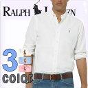 RALPH LAUREN ラルフローレン シャツ 長袖 オックスフォードシャツ 3色展開[S/M/L/XL/XXL][メンズ 男性用][ポロ・ラルフローレン シャツ トップス上着 無地 ロゴ][送料無料][790]大きいサイズ ブランド