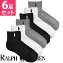 POLO RALPH LAUREN ポロ ラルフローレン 靴下 レディース アソート 6足セット 白 黒 灰色[724000PK2AS]  包装