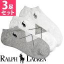 POLO RALPH LAUREN ポロ ラルフローレン レディース 靴下 アンクルソックス 3足セット[7472PKGYWH]くるぶし ショート 大きいサイズ ブランド  包装