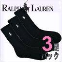 POLO RALPH LAUREN ポロ ラルフローレン レディース ハイソックス 靴下 黒 3足セット[7310PKBK]【楽ギフ_包装】