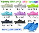 【送料無料】kugarang EVAシューズ  /靴/クロックス風/スリッポン風/メンズ・レディース/サンダル/ 05P06May14