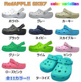 【】RedAPPLE SK97   /靴/スリッポン/メンズ・レディース/サンダル/EVAサンダル/クロッグ P25Apr15