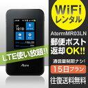 wifi-japan03