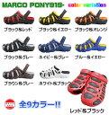 【送料無料】MARCO PONY 919 /靴/EVAサンダル/スリッポン/メンズ・レディース