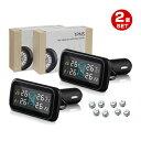 汎用 タイヤ 空気圧モニタリングシステム 温度/電圧 U903Z (シルバーセンサー) ワイヤレス 空気圧モニター/TPMSモニター 2個セット