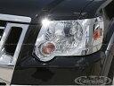 2006-2010y フォード エクスプローラー クロームヘッドライトリム(ABS)