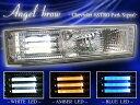 1995-2005y シボレーアストロ エンジェルブローパークシグナル(クローム/アンバーLED)