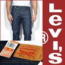Levi's ジーンズ リーバイス 501XX メンズ デニム 00501-0000 リジット ノン