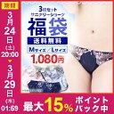 【最大15%ポイントバック 3/24(土)20:00〜3/2...