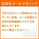 \最大400円OFFク...