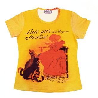 Théophile Alexandre Sterilise largest, pattern ladies print t-shirts series
