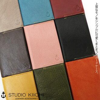 評論可愛的 IQ 卡點。! [FA-WA-KC201]-女士錢包日本作出的錢包,錢包、 薄和美麗秩序和手作樂趣的禮物
