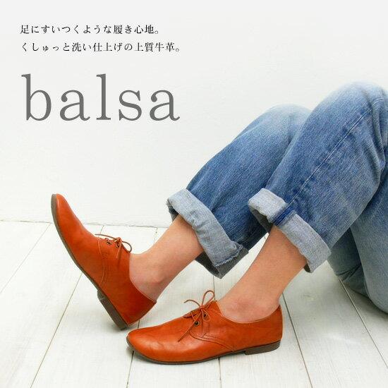 ぺたんこ 靴 日本製 【送料無料】【balsa】履き心地を追い求めた!やわらか上質牛革のレースアップフラットカジュアルシューズ[日本製・神戸シューズメーカー直送] [FOO-KO-21043]:532P17Sep16 ぺたんこ 靴 日本製 本革 黒