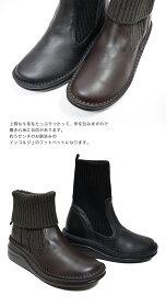 【InCholje】思いっきり履きやすい♪かわいくニット・ショートブーツ![FOO-SP-8172](22.0)H5.0