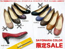 A discontinuance of making color sale! [Grande Roue (Grand roux)] shoes maker direct shipment of pumps   round toe design  6.5cm pumps Kobe soft and fluffy in a pole! Lady's shoes mail order [FOO-AG-SP88] [I take my ease marathon 201302_ tomorrow]