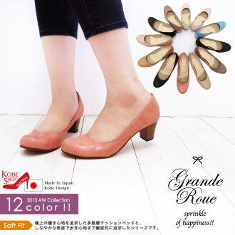 2013 AW ★ new colors and 12 colors to choose from! Shark or shark pumps! also I lump toe-design ★ thick heel pumps Kobe shoes manufacturer direct! Women's shoe store (25.0, 25.5)