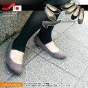 メーカー直販特別価格★【Grande Roue(グランルー)】極上ふかふかパンプス♪スタイリッシュ・ラウンドトゥ・デザインで選べる2色3素材ローヒール・パンプス[3cmヒール] [FOO-AG-SP48](ぱんぷす レディース シューズ レディス くつ かわいい 靴)