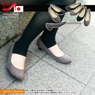 Manufacturers directly for special price ★ shark or shark's pumps. stylish round toe design is available in 2 colors 3 materials low heel pumps Kobe shoes manufacturer direct! Women's s