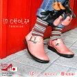 本革 日本製 【In Cholje(インコルジェ)】【コンフォートシューズ】思いっきり履きやすい!レトロバックル★ベルトシューズ歩きやすい靴 だから コンフォートシューズ としてもどうぞ! [FOO-SP-8005](22.0)H3.0:05P09Jul16