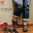 本革 日本製 コンフォートシューズ 【In Cholje(インコルジェ)】【コンフォートシューズ】思いっきり履きやすい!クロッグなサンダル♪[上質エクル本革]歩きやすい靴 だから コンフォートシューズ としてもどうぞ! [FOO-SP-8171](22.0)H5.0:05P09Jul16