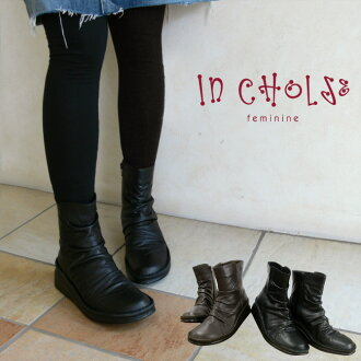 I'm easy to wear! From short boots put on better product XXX and comfortable shoes and comfort shoes also please!
