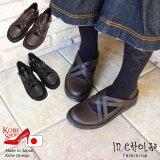 【In Cholje(インコルジェ)】思いっきり履きやすい!ダブルクロスベルトのコンフォートシューズ【】歩きやすい靴 だから コンフォートシューズ としてもどうぞ! [FOO-SP