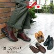 本革 日本製 本革 サンダル コンフォートシューズ 【In Cholje(インコルジェ)】木靴のような・・・クロッグなサンダル♪[2WAY仕様]歩きやすい靴 だから コンフォートシューズ としてもどうぞ! [FOO-SP-8273]H3.0