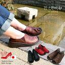 本革 日本製 【In Cholje(インコルジェ)】思いっきり履きやすい!オープントゥでくしゅっとデザインのナチュラルシューズサンダル歩きやすい靴[FOO-SP-8294]H5.0