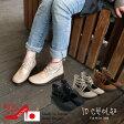 楽天スーパーセール!本革 日本製 ブーツ コンフォートシューズ【送料無料】【In Cholje(インコルジェ)】編み編み紐のクシュッと質感◎!アンクルブーツ歩きやすい靴[FOO-SP-8322]H4.0(履きやすい靴 楽ちん 疲れにくい レディース コンフォート)