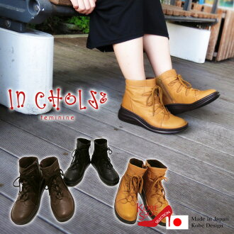XXX and the soft material short boots ☆ ★ step comfortable shoes from comfort shoes and also please! fsp2124