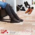本革 日本製 コンフォートシューズ 【送料無料】【In Cholje(インコルジェ)】思いっきり履きやすい!クシュッと、ニットリブ付きショートブーツ歩きやすい靴 だから コンフォートシューズ としてもどうぞ! [FOO-SP-8338]H5.0:05P09Jul16