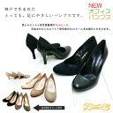 パンプス(靴)黒&エナメルで結婚式にも使えるプレーンパンプス 痛くない[FOO-RA-6000,RA-8000]H7.0-H8.0(スムース 低反発 ヒール レディース 日本製 歩きやすい靴 疲れにく