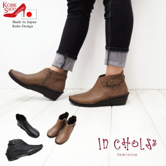 Smart and stylish! サイドジップ ankle leather boots (22.0)