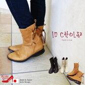 本革 日本製 ブーツ コンフォートシューズ【In Cholje(インコルジェ)】シワ加工で履きこなした感がイイ!編み上げひものミドル丈スマートブーツ[FOO-SP-5014](22.0)H3.0(履きやすい靴 楽ちん らくちん 疲れにくい 歩きやすい靴 レディース コンフォート):532P17Sep16