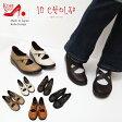 本革 日本製 コンフォートシューズ 売り尽くしセール!【返品不可】【In Cholje(インコルジェ)】ステッチの入ったダブルクロスベルト[FOO-SP-8390]H5.0(履きやすい靴 楽ちん らくちん 疲れにくい 歩きやすい靴 レディース コンフォート):05P06Aug16