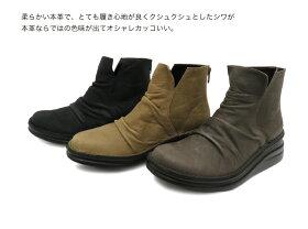 【InCholje(インコルジェ)】履きやすさ&履き心地GOOD!くしゅくしゅっと可愛いらしいショーとブーツ♪[FOO-SP-8407]