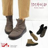 本革 日本製 ブーツ コンフォートシューズ【In Cholje(インコルジェ)】履きやすさ抜群!クシュッと、ちょいワイルド感がオシャレ!大人カッコいいブーツ♪[FOO-SP-8411]H5.0(楽ちん らくちん 疲れにくい 歩きやすい靴 レディース コンフォート):532P17Sep16