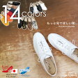 売り尽くしセール【返品不可】【Eye Candy】選べる14色★レインシューズ[日本製][FOO-SS-8717](25.0)バレエシューズ・ぺたんこ靴(レディース エナメル ペタンコ靴 雨の日 フラットシューズ 黒 防水シューズ ローヒール 晴雨兼用 紐靴 白 フラット):5002017