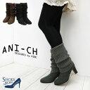 【ANI-CH(エニーチェ)】ニットでくしゅくしゅっと脚長効果!スエード調とウッド調ヒールのミドルニットブーツ[FOO-TA-921][7cmヒール]