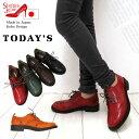 メダリオン ショートブーツ 本革 日本製 【送料無料】【Today's】本革使用メダリオンウイングチップ!カッコ可愛い本格的なマニッシュスタイル♪カラーが豊富で通年履けるオシャレ靴![FOO-FT-5528]H3.0