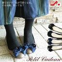 【Petit Cadeau(プチカドゥ)】おっきなバタフライリボンがキュートなバレエシューズ[FOO-MK-1393](レディース 靴 日本製 神戸 レディースシューズ くつ リボン バレエ シューズ