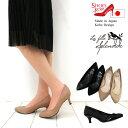 【splendide】走れるパンプス 信頼の神戸ブランド・アーモンドトゥパンプスビジネス・冠婚葬祭に最適です。[FOO-RA-2000]H5.0(22.0)(おしゃれ クツ レディース ぱんぷす レディースシューズ くつ かわいい 靴 シューズイン神戸)[SDS]