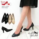 【splendide】走れるパンプス 信頼の神戸ブランド・アーモンドトゥパンプス]ビジネス・冠婚葬祭に最適です。[FOO-RA-7000]H8.0(22.0)(おしゃれ クツ レディース ぱんぷす レディースシューズ くつ かわいい 靴 シューズイン神戸)[SDS]