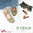 本革 日本製 コンフォートシューズ【送料無料】【In Cholje(インコルジェ)】お花のようなつま先が◎ネックストラップのくしゅっとトゥシューズ[FOO-SP-8539]H3.0(22.0 疲れにくい ストラップ 歩きやすい靴 レディース コンフォート):532P17Sep16