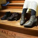 【ANI-CH(エニーチェ)】クシュクシュ感がルーズで可愛い!スエード風生地がチラリとアクセント!オシャレなショートブーツ♪[FOO-TA-765]H7.0