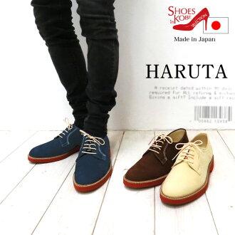 皮革使用! 簡單和涼井確定! Osharemens 皮革休閒鞋! [日本製造的] [FOO-TA-] 8011 H3.0