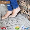【Bakerloo(ベイカールー)】走れるパンプス エナメルヒール パンプス 全面低反発クッション&幅広2E+ [FOO-AM-R5601](22.0・25.0)H5.0(レディース 歩きやすい 日本