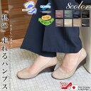 百貨店で10,000足販売【Bakerloo(ベイカールー)】走れるパンプス エナメル&スムース 低反発 幅広2E+[FOO-AM-R5601]H5.0(歩きやすい靴 レディース 日本製 防水 レイン