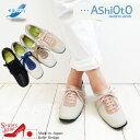 【送料無料】【…AShiOtO(アシオト)】軽量牛革スムースパンチング&エナメル切り替え フィットスニーカー旅行 ウォーキングシューズにも[FOO-FU-1523](スニーカー ウォーキング 歩きやすい靴 レディース コンフォート コンフォートシューズ):532P17Sep16